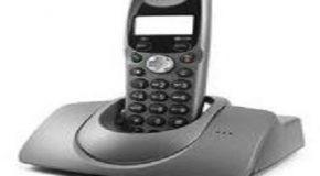 Téléphone sans fil : bien choisir son téléphone sans fil